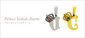 「うたの☆プリンスさまっ♪コラボレーションアクセサリー -2012 Autumn」(C)早乙女学園 (C)UTA☆PRI PROJECT