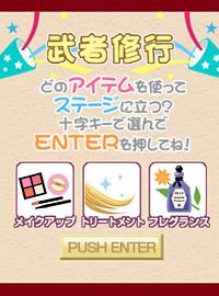 『俺アリス~Boy×Boy~』ショーバトル (C)Visualworks inc.