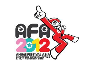 「アニメフェスティバルアジア2012(AFA)」ロゴ