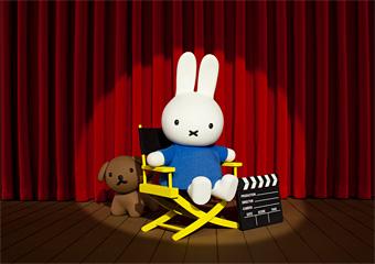 『劇場版ミッフィー どうぶつえんで宝さがし』 (C)Mercis bv/Telescreen Filmproducties