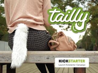 ドキドキすると揺れるしっぽ「Tailly」