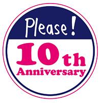 Please!10周年のアニバーサリーイヤー (C)Please!バンダイビジュアル