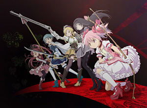 『劇場版 魔法少女まどか☆マギカカフェ』 (C)Magica Quartet/Aniplex・Madoka Partners・MBS S&P・Conteride(C) (C)Magica Quartet/Aniplex Movie Project