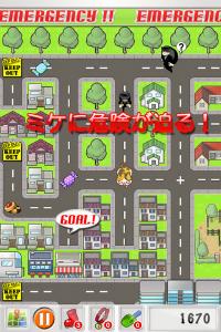 アクションゲームアプリ『ねこばしり』画面写真 (C)Visualworks