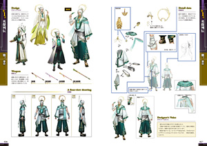 『無双OROCHI2&Special&Hyper 公式設定資料集』紙面サンプル (C)コーエーテクモゲームス All rights reserved.