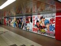 『黒子のバスケ』駅貼ポスター 東京メトロ新宿駅 (C)藤巻忠俊/集英社
