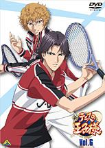 『新テニスの王子様 Vol.6』DVDジャケット (C)許斐 剛/集英社・NAS・新テニスの王子様プロジェクト
