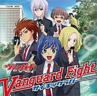 「Vanguard Fight」サイキックラバー 通常盤 TVアニメ『カードファイト!! ヴァンガード リンクジョーカー編』オープニング主題歌