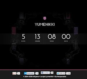 YUMENIKKI カウントダウンサイト (C) 2004-2008 kikiyama (C) project yumenikki (C) Surfersparadise