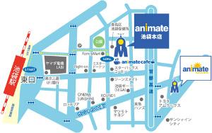 アニメイト池袋本店・地図