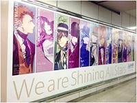 渋谷駅 (C)早乙女学園