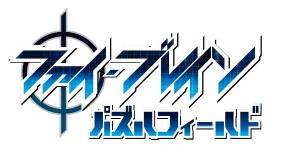 『ファイ・ブレイン パズルフィールド』 (C)サンライズ/NHK・NEP