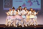 主題歌を披露するあまくち姫(HKT48) TVアニメ『マイリトルポニー ~トモダチは魔法~』完成披露試写会より