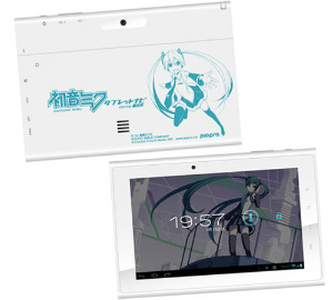 初音ミク タブレットナビ starring 藤田咲」 Main Illustration by 鳥越タクミ Icons Designed by Takumi Yoza (C) GOOD SMILE COMPANY (C) Crypton Future Media, INC. www.piapro.net