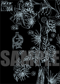 『Studio DEEN Production Art Note 004 八犬伝』(C) 2013 あべ美幸・角川書店/八犬伝プロジェクト