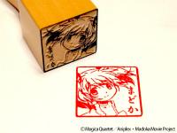 鹿目まどか印鑑『魔法少女まどか☆マギカ』印鑑 (C)Magica Quartet/Aniplex・Madoka Movie Project