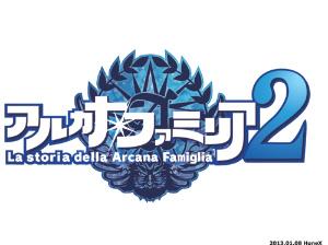 PSP『アルカナ・ファミリア2』(C) HuneX / COMFORT All right reserved. Illustration さらちよみ