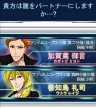 『終末のディクライン』ゲーム画面 (C)Visualworks