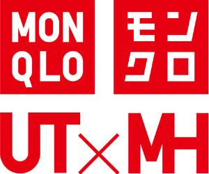 『モンスターハンター4』×ユニクロ・『UT』(C)CAPCOM CO., LTD. 2013 ALL RIGHTS RESERVED.