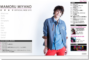 宮野真守 OFFICIAL WEB SITE
