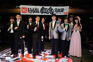 「劇場版銀魂銀幕前夜祭り2013」 (C)空知英秋/劇場版銀魂製作委員会
