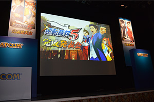 3DS『逆転裁判5』完成披露会 写真:オタラボ【otalab】 (C)CAPCOM CO., LTD. 2013 ALL RIGHTS RESERVED.