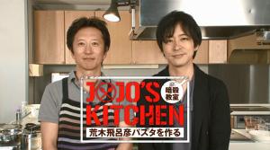 「JOJO's Kitchen 荒木飛呂彦 パスタを作る」iPhone版「ジャンプLIVE」スクリーンショット   (c)SHUEISHA Inc. All rights reserved.