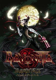 『BAYONETTA Bloody Fate』 (C)SEGA/BAYONETTA FILM CLUB