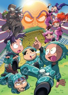 DVD「忍たま乱太郎」20年スペシャルアニメ 忍術学園と謎の女 これは事件だよ~!の段 (C)尼子騒兵衛/NHK・NEP