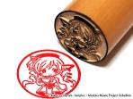 「劇場版法少女まどか☆マギカ痛印」巴マミ (C)Magica Quartet/Aniplex・Madoka Movie Project Rebellion