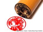 「劇場版法少女まどか☆マギカ痛印」佐倉杏子 (C)Magica Quartet/Aniplex・Madoka Movie Project Rebellion