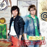 ゆーたくⅡ 1stミニアルバム「Brave Quest」通常版ジャケット