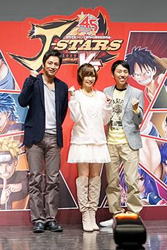 チュートリアル、大島麻衣『J-STARS Victory VS』制作発表会より 撮影:オタラボ