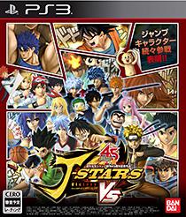 『J-STARS Victory VS』