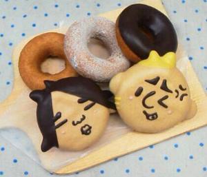 小野坂昌也、小西克幸にそっくりな『O+Kドーナツ』