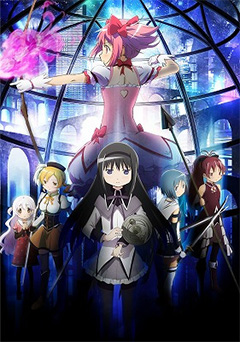『劇場版 魔法少女まどか☆マギカ』 (c)Magica Quartet/Aniplex・Madoka Movie Project Rebellion