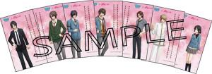 あゆみーの特製「薄桜鬼SSL」証紙カード (C) IDEA FACTORY/DESIGN FACTORY