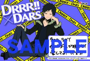 「デュラララ!!×2」と「DARS」のコラボレーション スペシャルカード臨也バージョン  (C)2014 成田良悟/KADOKAWA アスキー・メディアワークス刊/池袋ダラーズ