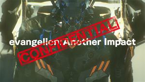 日本アニメ(ーター)見本市 第12弾「evangelion:Another Impact(Confidential)」予告編映像公開 (c) nihon animator mihonichi LLP. (c)カラー