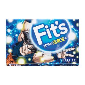 Fit's 「オラの元気玉味」 (C)バードスタジオ/集英社・フジテレビ・東映アニメーション
