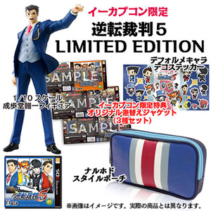 【A賞】「逆転裁判5 LIMITED EDITION」 (C) CAPCOM CO., LTD. ALL RIGHTS RESERVED.