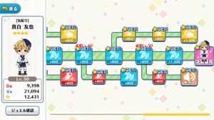 新作スマートフォンゲーム「あんさんぶるスターズ!」 が配信開始 事前登録者数は16万人突破 (C) Happy Elements K.K All Rights Reserved.