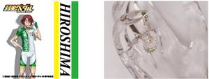 広島呉南工業高校ネイルアクセサリー「弱虫ペダルGRANDE ROAD」学校別ネイルアクセサリー (C)渡辺航(週刊少年チャンピオン)/弱虫ペダル製作委員会