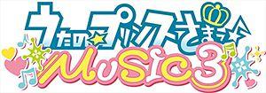 『うたの☆プリンスさまっ♪MUSIC3』 (C)早乙女学園