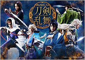 ミュージカル『刀剣乱舞』(C)2015 ミュージカル『刀剣乱舞』製作委員会