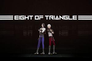 男性バーチャルアイドルユニット『EIGHT OF TRIANGLE』(C)2015東映