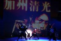 ミュージカル『刀剣乱舞』(C)ミュージカル『刀剣乱舞』製作委員会 撮影:オタラボ【otalab】