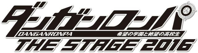 (C)cSpike Chunsoft Co.,Ltd./希望ヶ峰学園演劇部 All Rights Reserved.