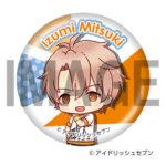 ai7_canb_mini-03