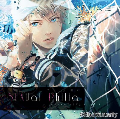 SEXual Philia vol.3〜晴〜